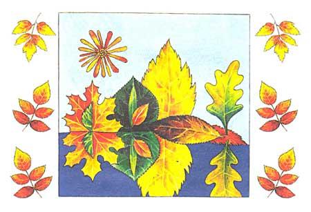 Симметричная аппликация из осенних листьев
