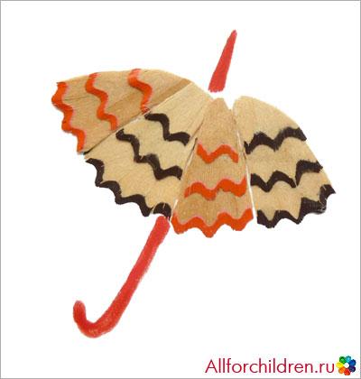 Зонтик из карандашной стружки