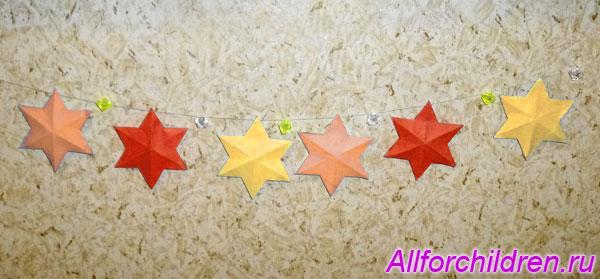 Гирлянда из звёздочек и бусин на стене
