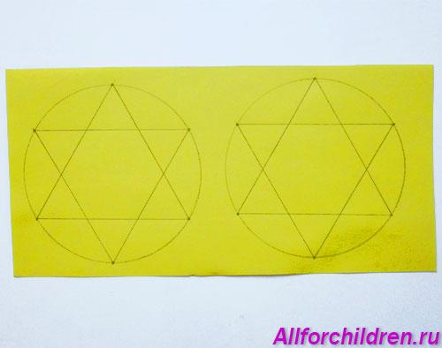 Чертим два пересекающихся треугольника