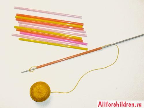 Продеваем нитку через соломинку с помощью спицы