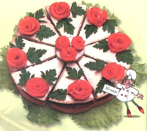 Бутербоды - Розы