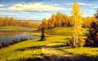 С. Петров. Золотая осень. 1997