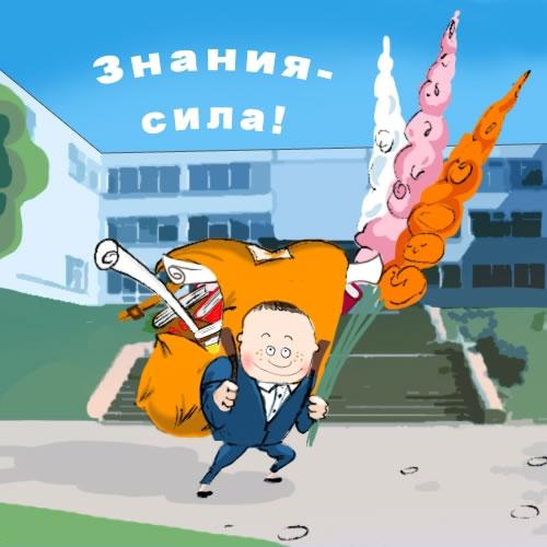 http://allforchildren.ru/pictures/dz/dz060.jpg