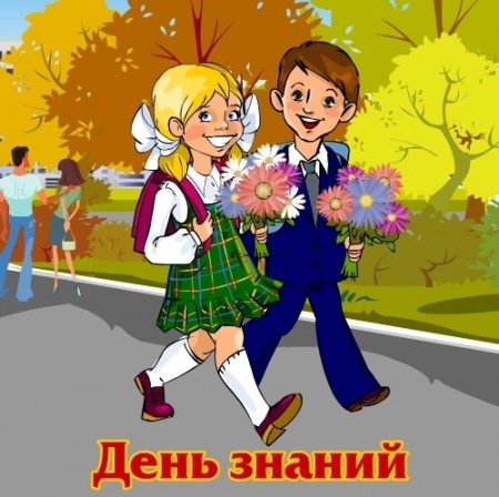 http://allforchildren.ru/pictures/dz/dz098.jpg