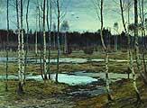 Бертгольц Ричард Александрович (1865-1920). Пробуждение весны. 1911