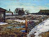 Туржанский Леонард Викторович (1875-1945). Весна. 1917