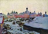 Юон Константин Федорович (1875-1958). Весенний вечер. Ростов Великий. 1906