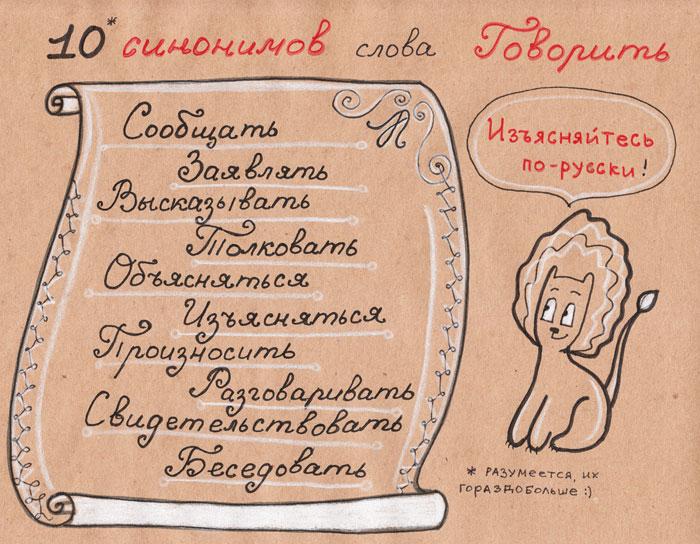 Смотреть онлайн дрочка от первого лица на русском языке 9 фотография
