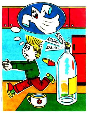 Странные звуки от бутылки, наркытой монеткой