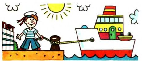 Как швартуются корабли в порту