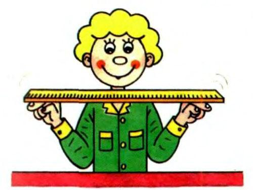 Начала опты с поиском точки равновесия линейки