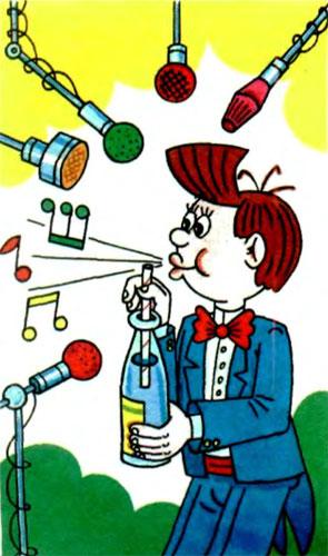 Тромбон из бутылки с водой