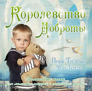 Сообщение о русском народном празднике пасха