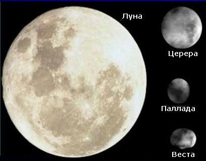 Астероиды и луна сустанон за 130 рублей