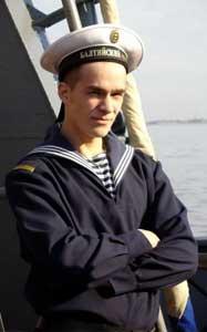 Форму моряка