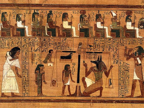 Тест по истории Древнего Египта