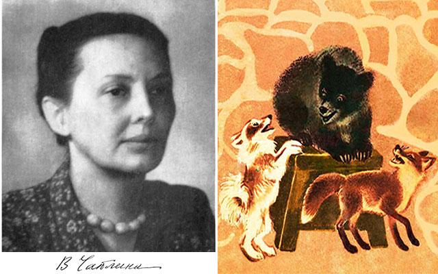 Вера Чаплина. Питомцы зоопарка
